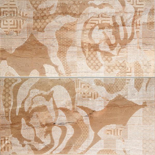 Снимка на Декор 50/50 Бали Роза (2части) 1917