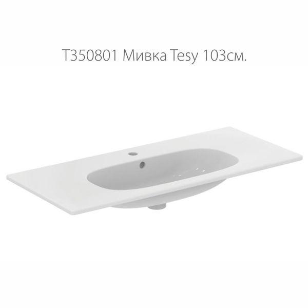 Снимка на Т350801 Мивка за мебел 103см